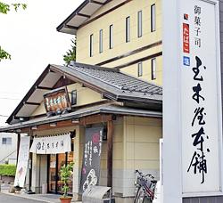 須賀川・2人の円谷(上)
