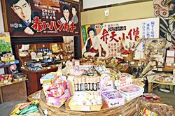 喜多方・ふれあい通り商店街(上)