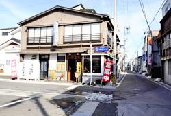 二本松・旧裏町