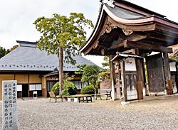 石川町・片倉温泉