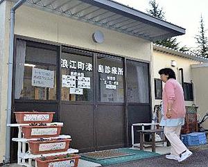 【 甲状腺検査(4) 】 独自検査で町民納得