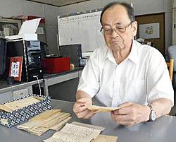 小野 一雄さん 72 (いわき市)