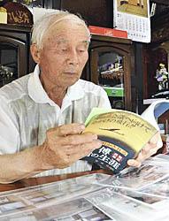 菊地 真洲男さん 79 (喜多方市)