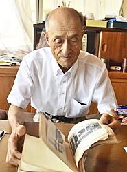 浅野 義雄さん 75 (桑折町)
