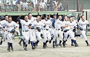 サイ 高校 山形 爆 県 野球