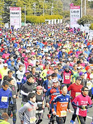 福島民友晴天の『いわき路』...9313人力走! いわきサンシャインマラソン
